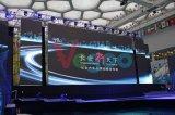 Экран дисплея полного цвета СИД сбывания 5mm Shenzhen горячий крытый арендный