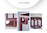 Декоративная коробка подарка вина хранения MDF Rerto деревянная жидкостная