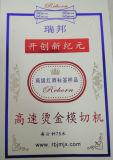 Constructeur expert de machine de découpage en Chine