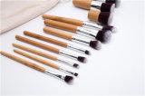 Großhandels11pcs passte kosmetische Hilfsmittel-Pinsel an
