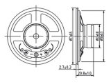 Mini Spreker 8ohm 1W 77mm van de Kegel van het Document Versterker Dxyd77W-32z-8A