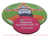 不規則なサイズのマウスパッドを広告する天然ゴム