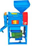 Compact Utiliser la famille Rice Mill Machines