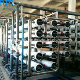 水処理機能ROの逆浸透のプラント