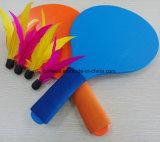 Деревянная ракетка Badminton резвится игрушка с шариками пера замены 4PCS хорошими для крытой напольной круглогодичной летучей мыши Funbeach для всех времен