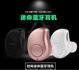 Bluetoothのイヤホーンと無線ステレオのヘッドホーンS530