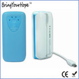 5200mAh 토치 힘 은행 (XH-PB-095)Buit 에서 케이블
