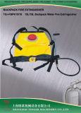 حقيبة طفاية حريق