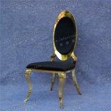 Présidence de luxe et moderne d'acier inoxydable d'or pour diner d'hôtel de mariage de banquet (YCX-SS27)
