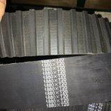Cinghia di sincronizzazione di gomma industriale/cinghie sincrone T5-690 700 710 720 725