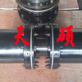 Double type couplage de goudrons de disques de membrane
