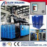 HDPE 윤활유 병 중공 성형 기계 (ABLB80)