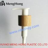 La lozione pompa la pompa cosmetica di plastica dello spruzzatore