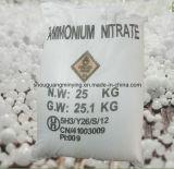 Os PP tecidos laminaram o saco do fertilizante