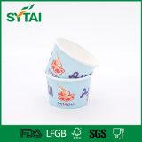 Бумажные стаканчики мороженного изготовленный на заказ печатание логоса устранимые