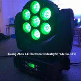 7PCS * 12W RGBW 4in1 LED bewegliches Hauptträger-Licht für Stadiums-Disco