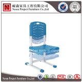 サポート高さの調査(NS-XY328)のための調節可能な子供の子供の椅子の移動可能な椅子