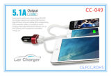 3 USB 5.1A Car Charger (CC-049)