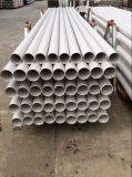pipes de pression de 90*4.3mm 1.0MPa UPVC