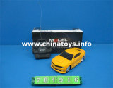Plastic RC Car Toys, 4 CH Remote Control Car (781918)