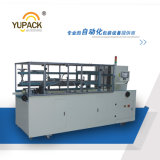 Instalador de alta velocidade da caixa de Yupack, máquina de formação e de selagem do caso