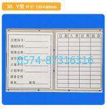 Taper à Y 12*8cm la carte matérielle magnétique d'entrepôt de carte mémoire de carte avec des numéros