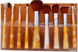 Il trucco cosmetico di struttura di pietra gialla spazzola l'insieme 9PCS