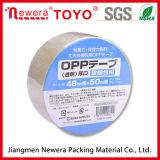 Individule packte BOPP anhaftendes Verpackungs-acrylsauerband