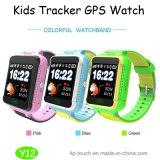 Reloj desarrollado del GPS de 2017 nuevo cabritos de la pantalla táctil (Y12)