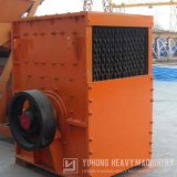 Yuhong 신형, 고급 상자 유형 쇄석기