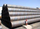 Grande diametro SSAW/tubo d'acciaio saldato spirale di alta qualità