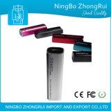 Precio barato de la alta calidad portable del lápiz labial batería de la potencia de 2600 mAh