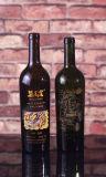 antike grüne Flaschen des Wein-750ml mit Bildschirm-Drucken
