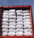 白の切口の布の綿Ragsのリサイクル