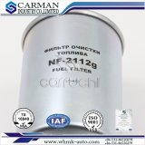 Filtro de combustible (OEM 315195-1117010-11) para el excavador del gato, filtros para la maquinaria de construcción, filtro de petróleo, piezas de automóvil, filtro de petróleo hidráulico, NF-2112g