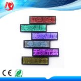 Rechargeable LED Name Tag 간단한과 Easy to Use