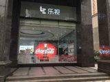 Écran en verre de DEL pour le centre commercial avec la transparence élevée