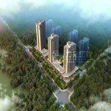 チンタオ南京の道のオフィスビルのArchiecturalのレンダリングのプロジェクト
