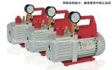 2xz Direct Drive Rotary Vane Vacuum Pumps Series