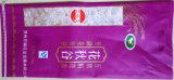 2017 riso tessuto pp della fabbrica della Cina, fagiolo, alimentazione, sacchetto del seme