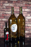 750mlガラスワイン・ボトルかワイングラスのびん750ml