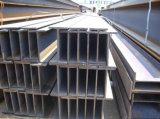 Q235/Q345 fascio strutturale d'acciaio laminato a caldo, acciaio universale del fascio di H