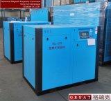 Ölverschmutzter elektrischer Schrauben-Luftverdichter