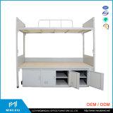 中国の大人/二段ベッドの価格のためのオンラインショッピング倍の二段ベッド
