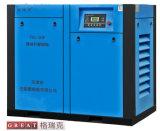 薬の処置の産業自由な騒音ねじ空気圧縮機(37KW)