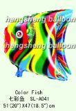 Воздушный шар Mylar (10-SL-099)