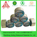 바다 승강구 덮개 테이프: 방수 배 화물을%s 2.0mm x 10cm/15cm X 20m/Roll