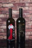 Bouteilles de vin vert antique de 750 ml avec sérigraphie