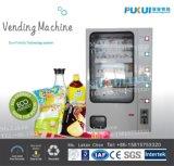 Презерватив Торговый автомат (E-01)