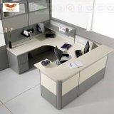 고품질 사무용 가구 현대 사무실 분할 워크 스테이션 위원회 시스템 모듈 칸막이실 (HY-284)
